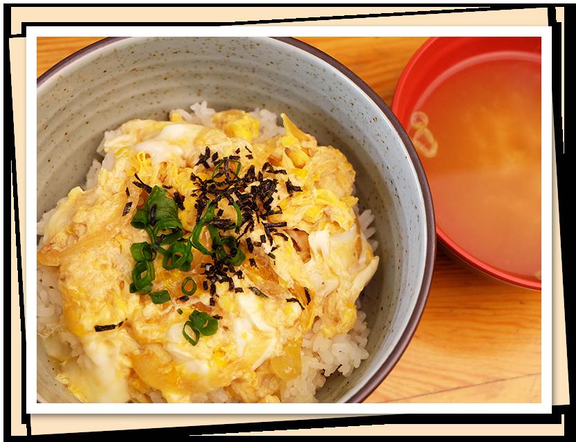 玉子丼(味噌汁付)